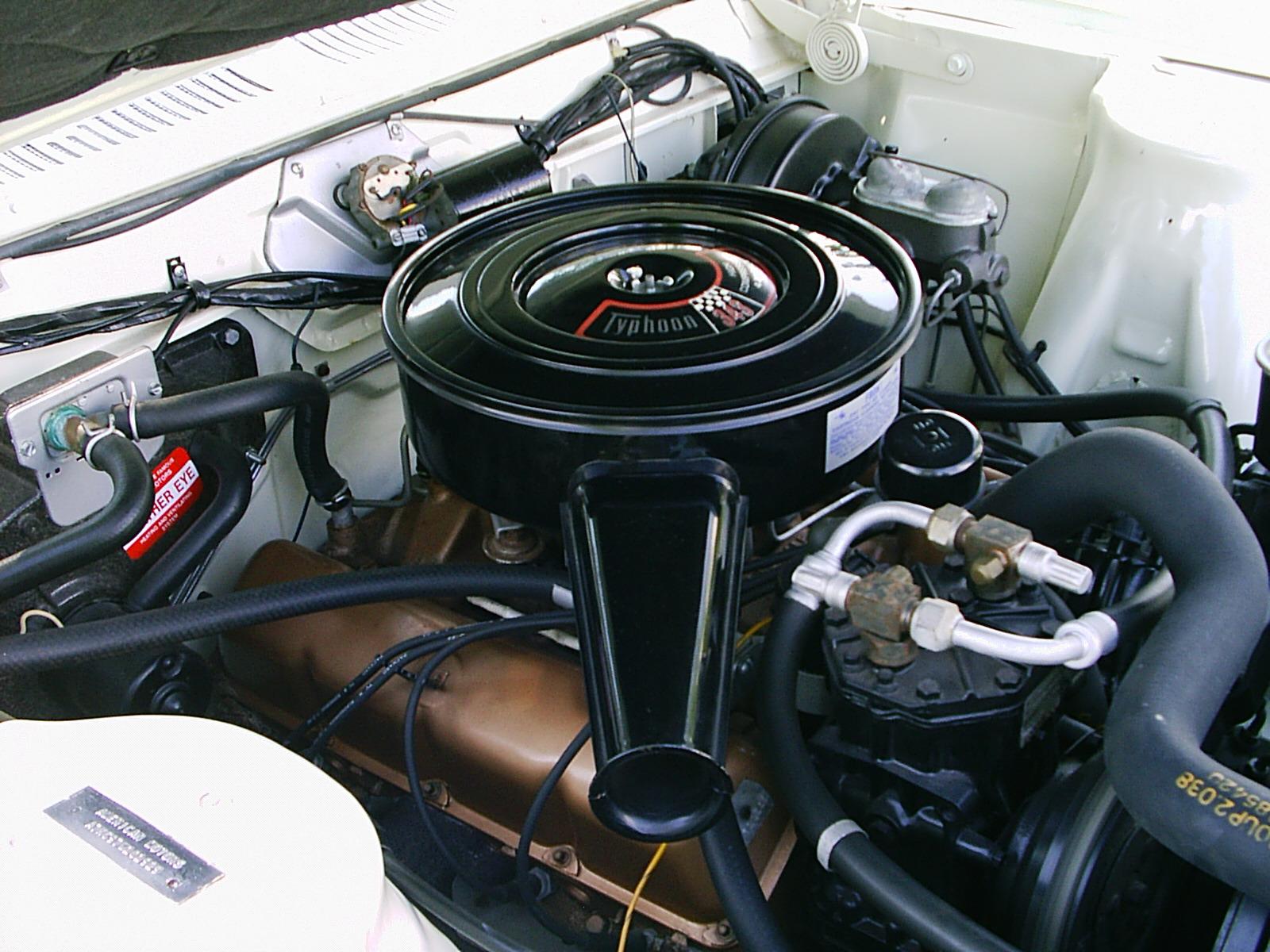 двигател подобрение, тунинг