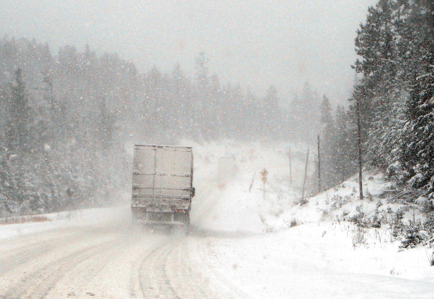 колата зима